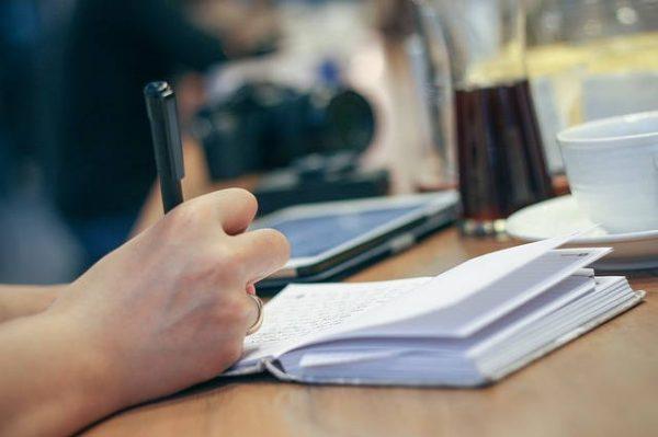 Письмо ГУ ДФС в г. Киеве о налогообложении деятельности адвоката